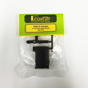 circuitron_cable_actuator_800-8101