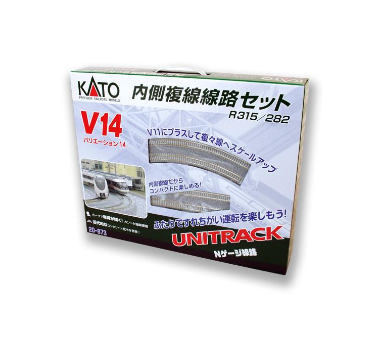 kato-20-873-v14