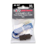 kato-44-847-tram-feeder-power-cable