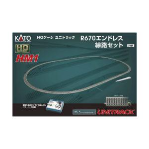 kato_3-104_HO_unitrack_HM-1_oval_set