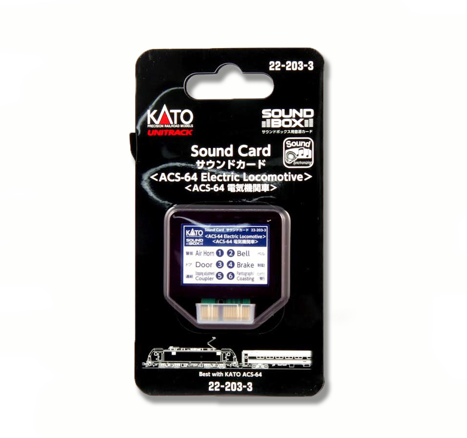 kato-22-203-3-acs-64-sound-card
